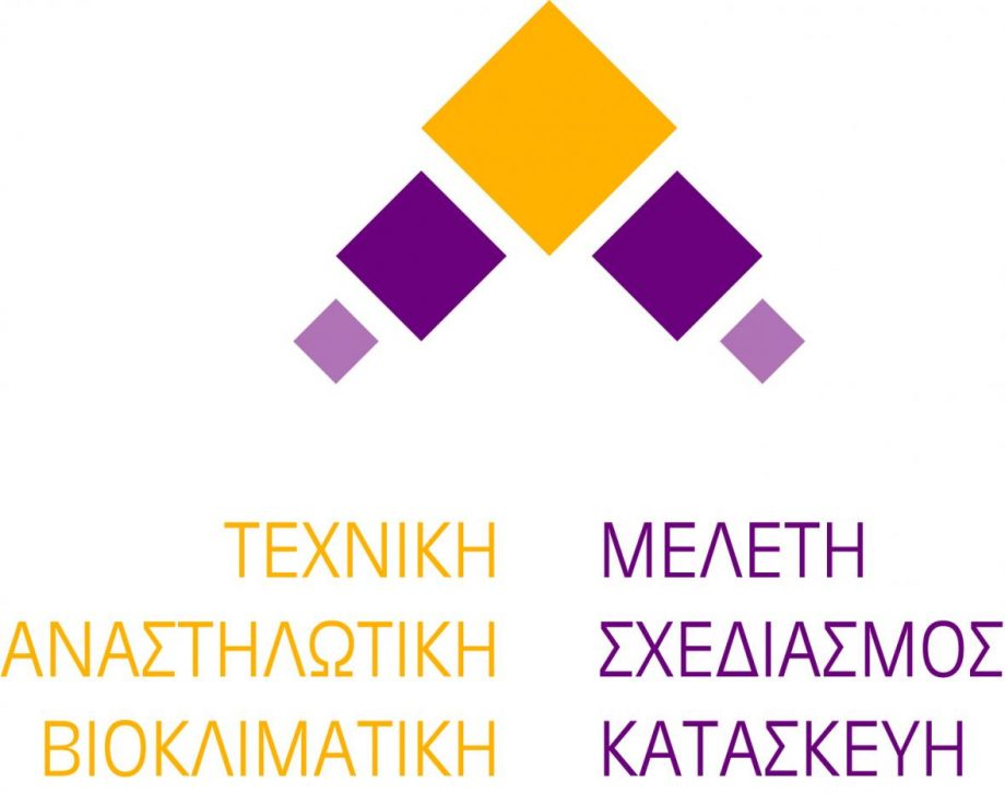 logotypo_tab[1]