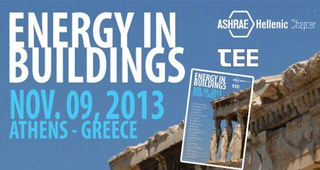 ashrae_energyinbuildings2013[1]