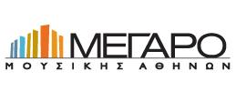 megaro-mousikis-athinon[1]