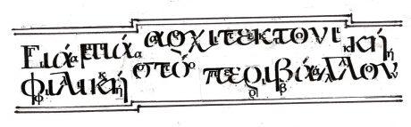 Ξενώνας Στάμου Στούρνα λογότυπο λεζάντα