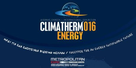 CLIMATHERM 016 ENERGY