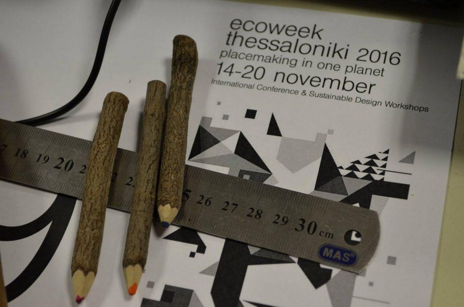 ecoweek2016_image_4_1200