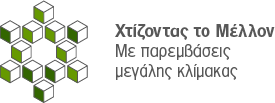 120520_KAPE_ktizontastomellon[1]