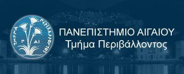 Τμήμα Περιβάλλοντος - Πανεπιστήμιο Αιγαίου   ecoΔΟΜΗΣΗ
