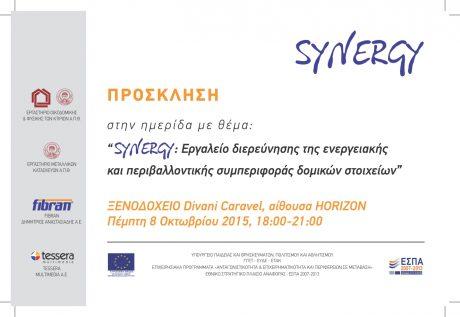 151008_hm_synergy_fibran_1