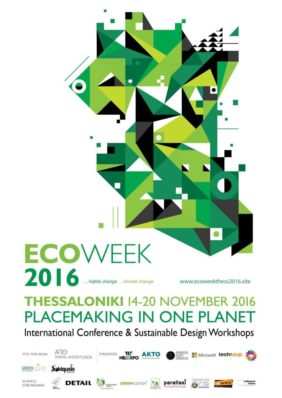 poster-ecoweek-thessaloniki-2016